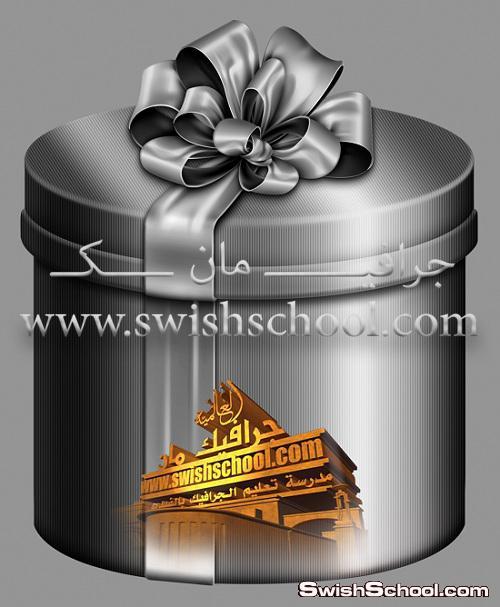كليب ارت علب هدايا مع شرايط ملونه png - علب هدايا لتصاميم كروت المناسبات 2014