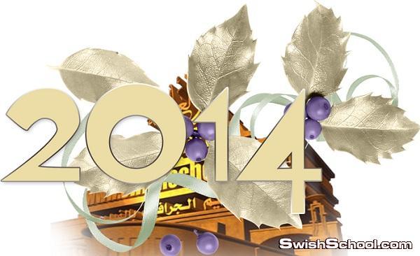 تحميل رزونامه العام جديد 2014 - تقويم السنه الجديدة ورق رول انجليزي png