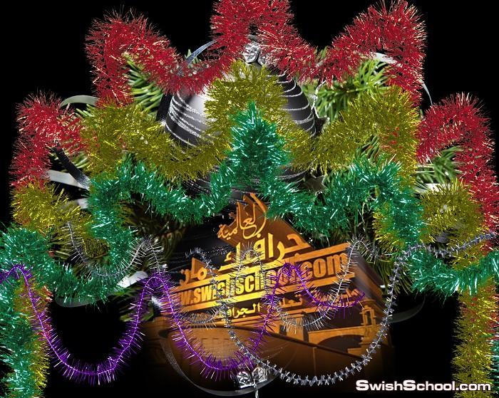 كليب ارت زينه ملونه لامعه لتصاميم المناسبات والاحتفلات png - مرفقات فوتوشوب العام الجديد