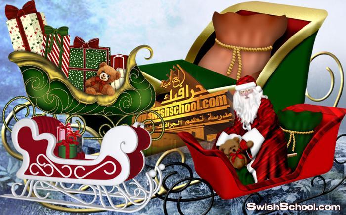 كليب ارت زلاجات وغزلان بابا نويل لتصاميم العام الجديد png
