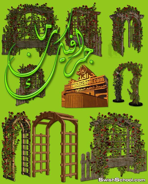 كليب ارت قباب وبوابات الحدائق مع النباتات الخضراء عاليه الجوده للتصميم png