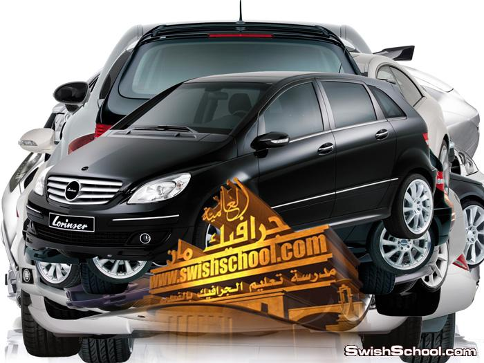 سيارات مقصوصه منوعه للتصميم psd