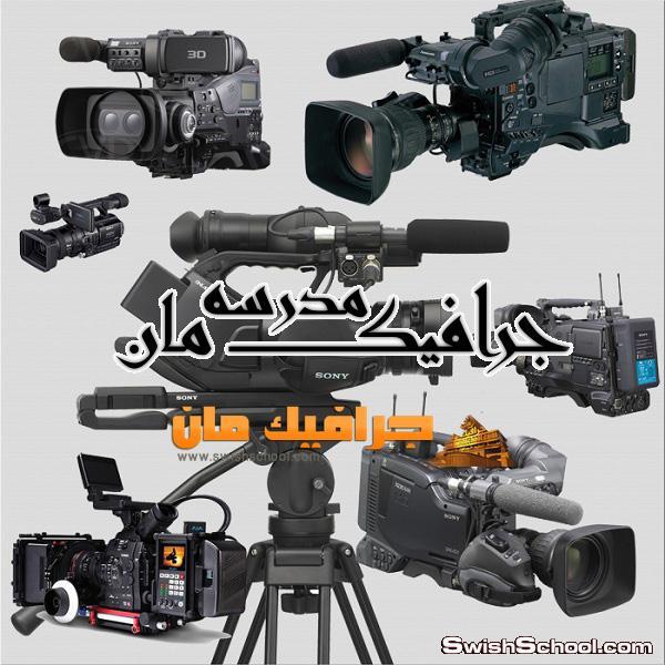 كاميرات مقصوصه بجوده عاليه لتصاميم الدعايه والاعلان psd