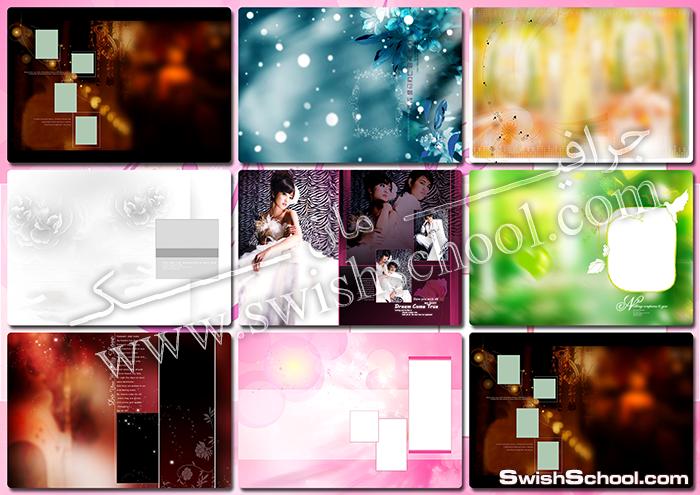 خلفيات استوديو رومانسية ساحرة psd _ ملفات مفتوحة متعددة الليرات قابلة للتعديل