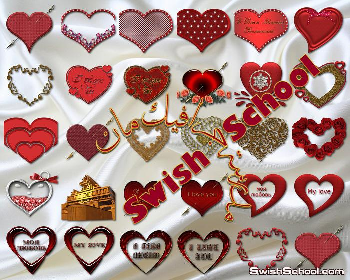 صور مفرغه قلوب رومانسيه للتصميم png