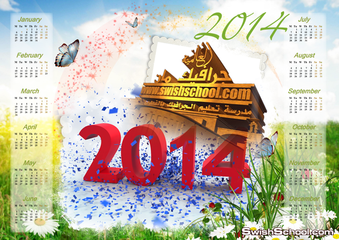 تقويم انجليزي لعام 2014 - ملف مفتوح psd