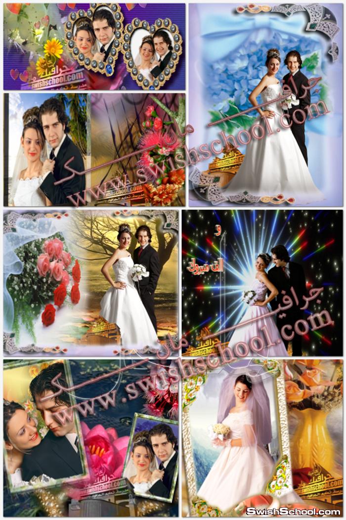 خلفيات استوديو عرايس psd _ ملفات جرافيك لتصاميم الافراح عريس و عروسة للاستوديوهات مفتوحة المصدر