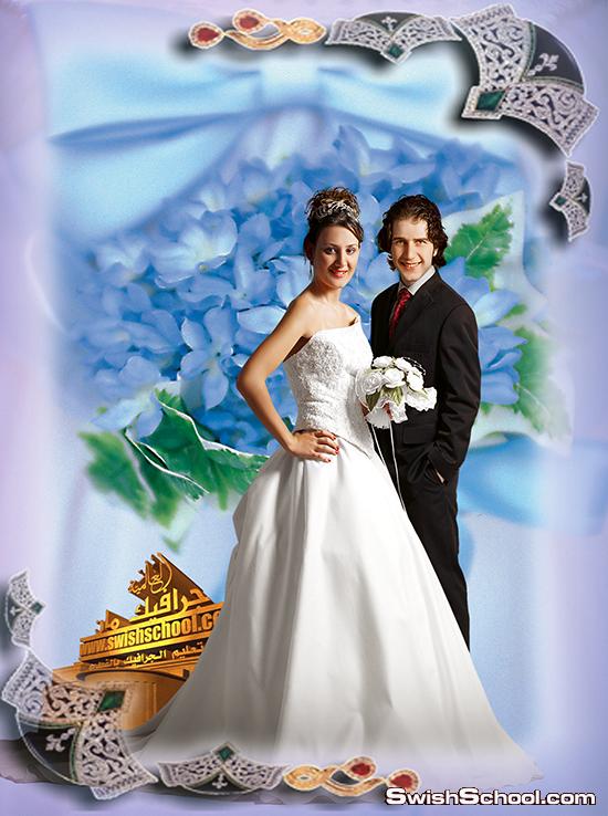 خلفيات استوديو عرايس psd _ ملفات جرافيك لتصاميم الافراح عريس و عروسة للاستوديوهات جديد  _ الجزء الثالث