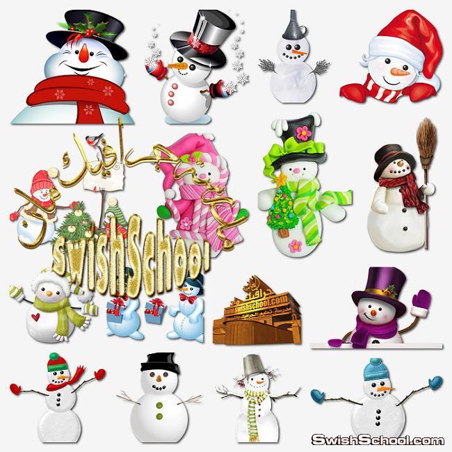 كليب ارت رجل الثلج لتصاميم العام الجديد 2014