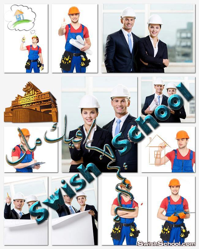 ستوك فوتو مهندسين وعمال فنين عاليه الجوده 2014 - صور لتصاميم الدعايه والاعلان