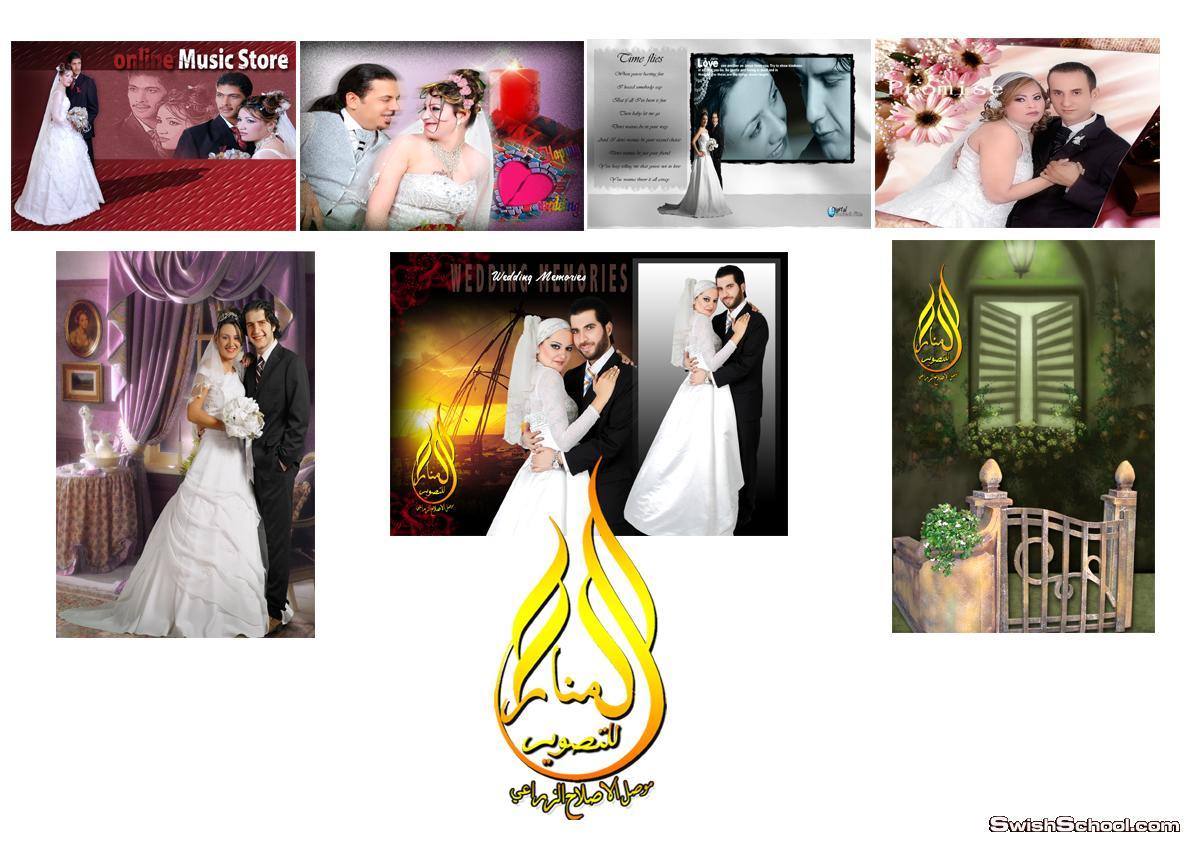 خلفيات العرسان - خلفيات استديوهات التصوير المصريه عرايس psd ( الجزء الثالث )