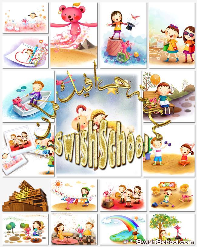 بطاقات اطفال psd - كروت اطفال مرسومه - كروت سبوع فصل الوان