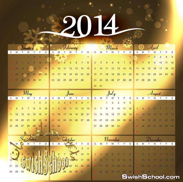 فيكتور ساعات وتقويم رأس السنه الجديده 2014 - تقويم العام الجديد eps