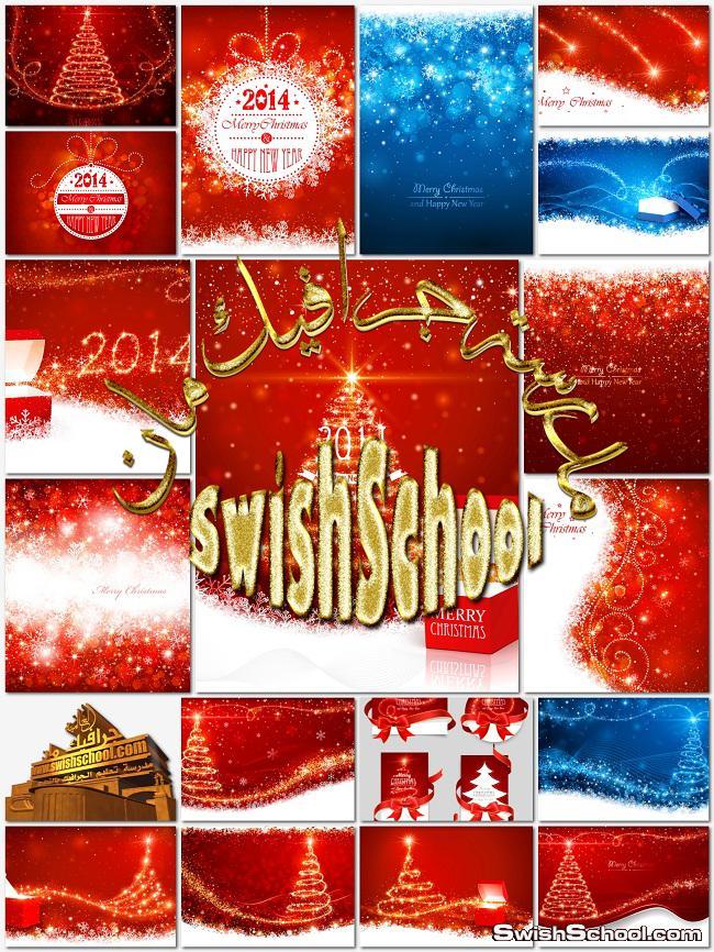 خلفيات فيكتور كريسماس باللون الاحمر والازرق eps للتصميم -  مرفقات جرافيك 2014