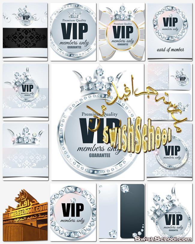 فيكتور كروت VIP - فيكتور ai , eps الشخصيات المهمه