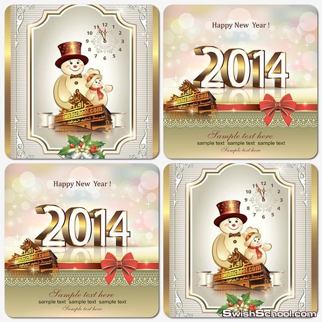 قوالب مفتوحه لتصاميم كروت المعايدات ومناسبات العام الجديد 2014