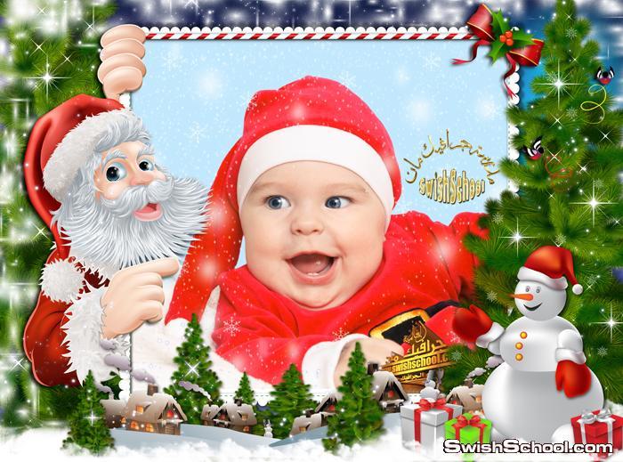 اطارات لصور الاطفال مع سانتا كلوز psd - فريمات السنه الجديده 2014