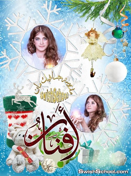 اطار لصور الاطفال مع الثلج وزينه الكريسماس psd - احدث فريمات السنه 2014