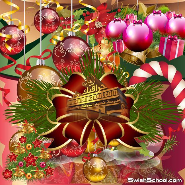 مقصوصات Clipart جديدة لمناسبة رأس السنة الكريسماس 2014