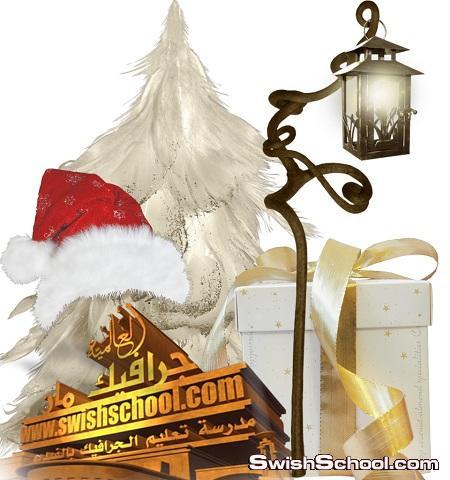 صور مقصوصه لتصاميم السنه الجديده png - تحميل مرفقات كريسماس 2014