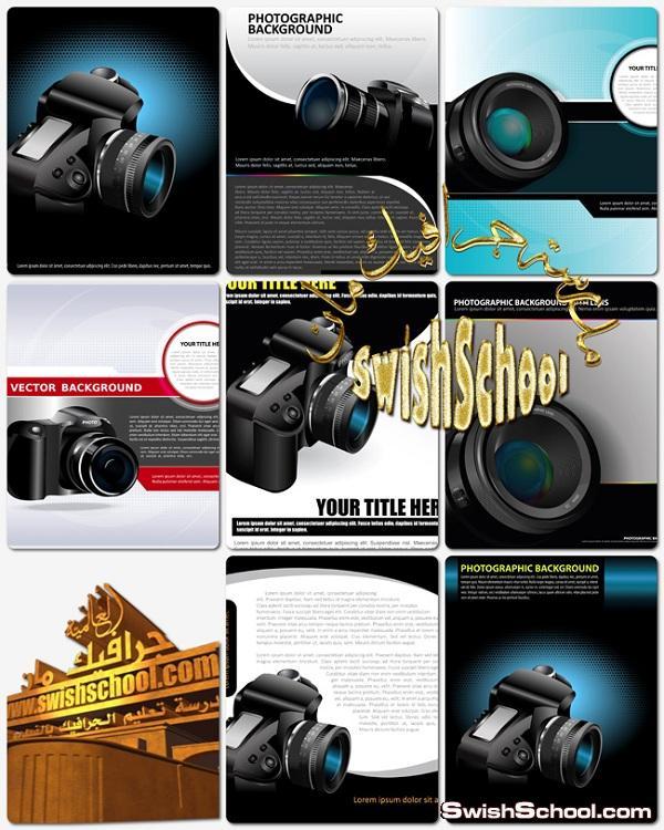 فيكتور بوسترات كاميرات مودرن لمحلات التصوير eps - مرفقات جرافيك 2014