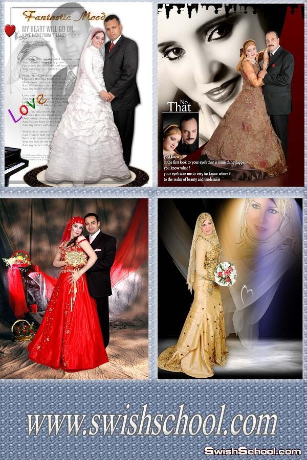 خلفيات زفاف psd,لقطات للعرسان بأشكال مختلفة