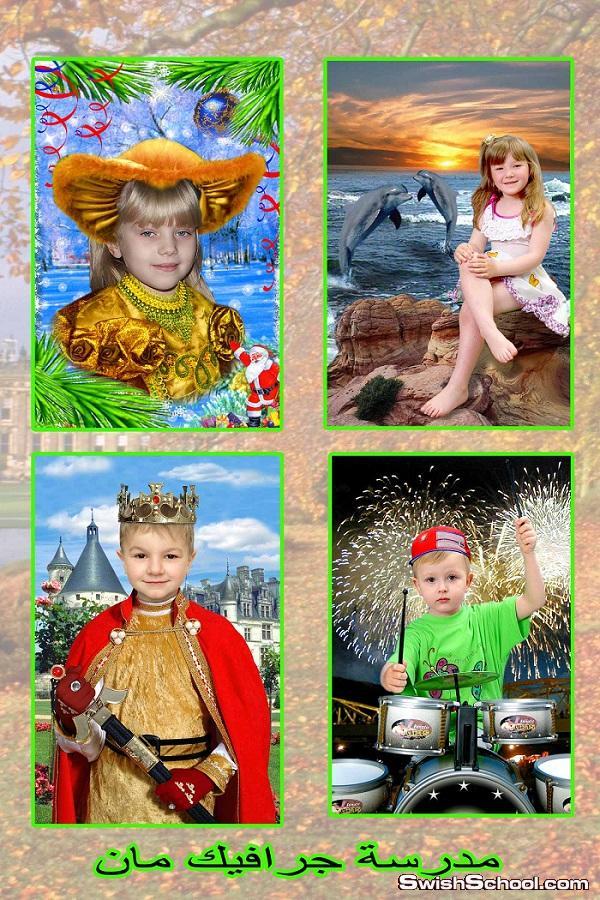 خلفيات رائعة psd لتركيب الوجه خاص بالاطفال , قوالب اطفال 2013