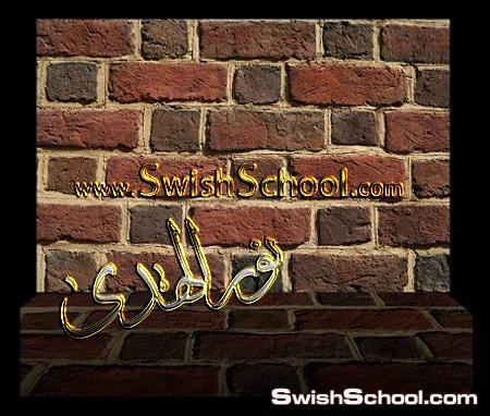 خامات طوب قديمه اثريه Old brick