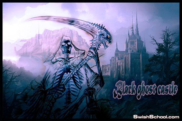 تصميمي الجديد black ghost castel
