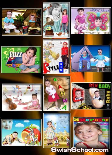 خلفيات استديوهات اطفال متعدده الليرات 2013 - الجزء الرابع psd
