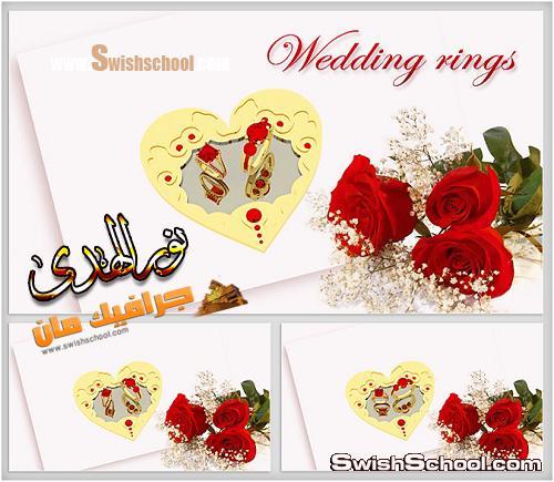 مقدمه فيديو زفاف 2013 - ورد احمر و دبل خطوبه avi