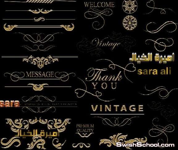 فريمات ذهبيه وفضيه مع زخارف اسلاميه للمخطوطات العربيه