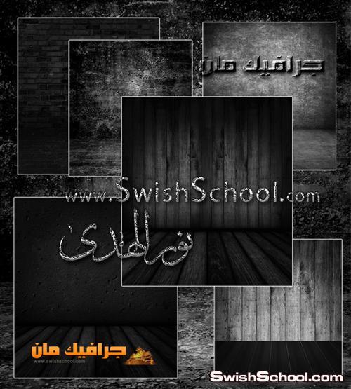 خلفيات جرافيك حوائط عتيقه عاليه الجوده للاستديوهات 2013
