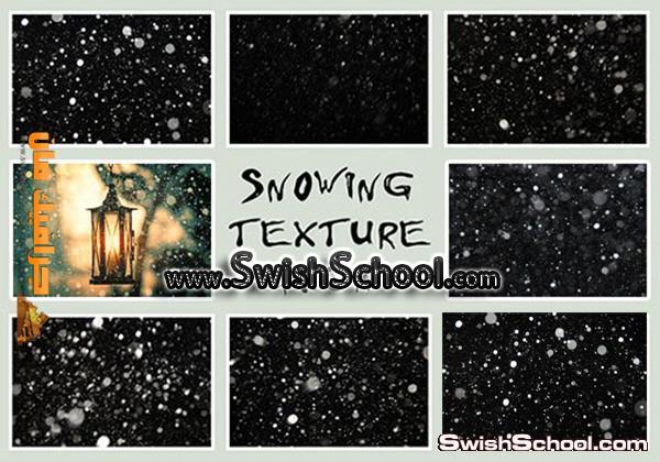 خامات سوداء مع بلورات الثلج  لتصاميم الفوتوشوب 2013