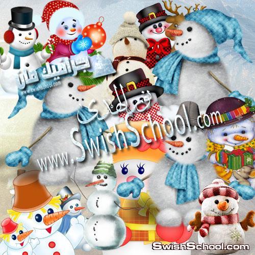 كليب ارت رجل الثلج  - صور مفرغه لتصاميم الفوتوشوب 2013
