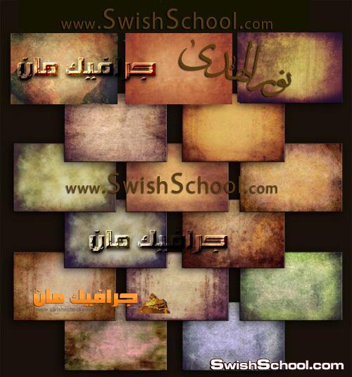 خامات جرافيك و حشوات عتيقه للتصاميم و التواقيع 2013