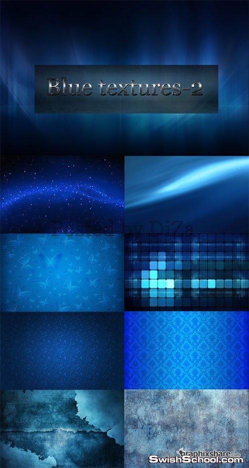 عشرات الخامات الزرقاء باشكال مختلفه تجريديه وفراشات وتكنولوجيا وجرونج