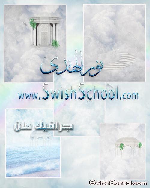 خلفيات جرافيك حالمه الوان السماء الصافيه للاستوديوهات 2013