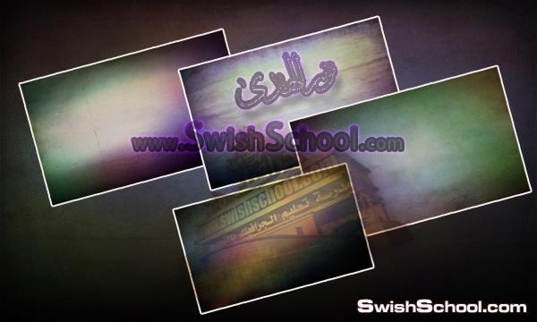 خامات جرافيك  زرقاء الوان متداخله , خلفيات اوركيد عتيقه 2013