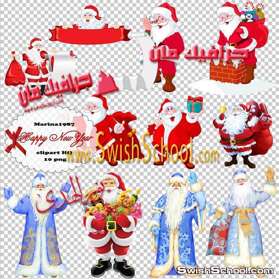 صور مقصوصه png بابا نويل جاهزه لتصاميم الفوتوشوب والسنه الجديده 2013