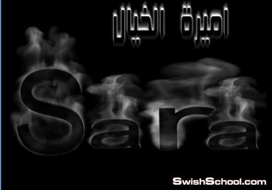 فرش الحروف الدخانيه , سموك , دخان , دخاني , سموكي , حروف انجليزيه , فرش , حروف اجنبيه