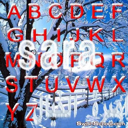 حروف ثلجيه , حروف ثلوج , حروف شفافه , الفابت , حروف انجليزيه , احرف