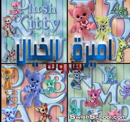 حروف انجليزيه للاطفال , حروف مع دببه , حروف انجليزيه , اطفال , كيوت , احرف , انجليزيه , لاتينيه