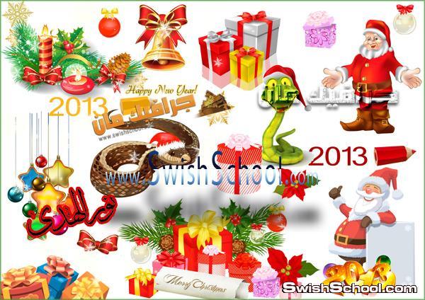 صور مفرغه علب هدايا بابا نويل لتصاميم الفوتوشوب 2013