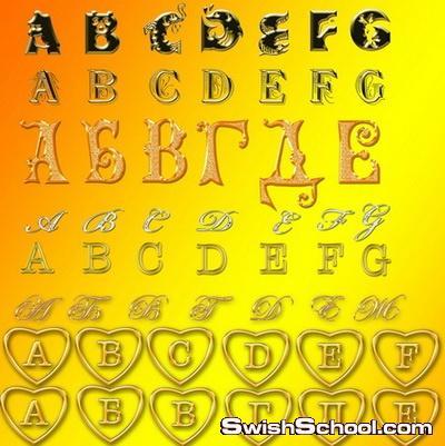 حروف انجليزيه  بصيغة png