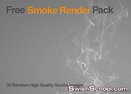 خامات الدخان , دخان , سموك ,خامات , صور مقصوصه , فرش , دخان سجاير