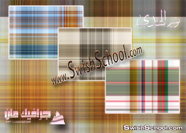 خلفيات وخامات كاروهات عاليه الجوده لتصاميم الفوتوشوب 2013