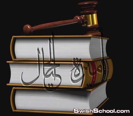 فيديوهات عاليه الجوده قانون ومحامي ومحكمه ومطرقه القاضي , فيديو , خلفيات فيديو , محاماه , قانون , قاضي , مطرقه