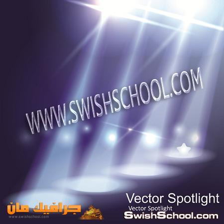 خلفيات فيكتور اضواء مسرح سبوت ملونه eps
