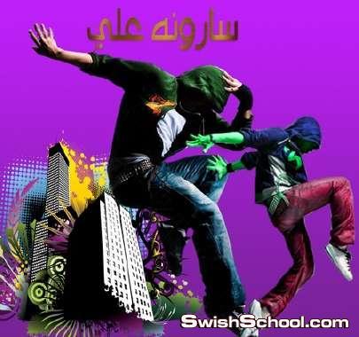 72 كليب ارت وفيكتورات الحفلات الموسيقيه والتصاميم الشبابيه